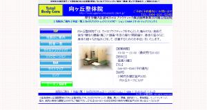 HP(2007.05.13-2007.10.21)