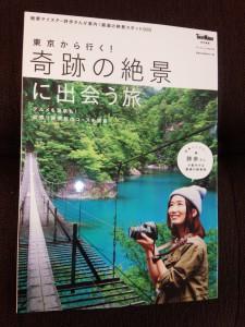 15-10-27-12-41-16-757_photo